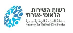 רשות השירות הלאומי-אזרחי